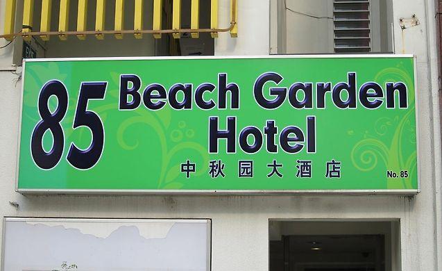 85 Beach Garden Hotel Singapore